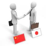 コロナウィルスから考える日本と中国の関係